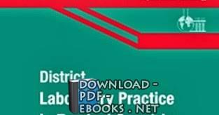كتاب District Laboratory Practice in Tropical Countries Part 1