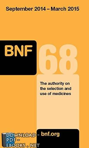 كتاب British National Formulary 68