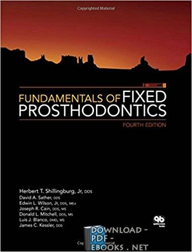 كتاب Fundamentals of Fixed Prosthodontics Fourth Edition