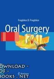 ❞ كتاب Fragiskos Oral Surgery ❝