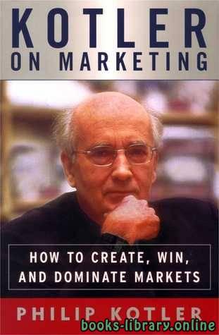 ❞ فيديو ملخص كتاب أساسيات التسويق  ❝  ⏤ فيليب كوتلر