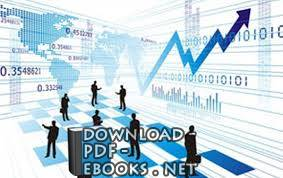 ❞ كتاب  قانون الاستثمار الجديد  ❝