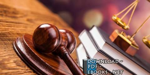 ❞ كتاب القانون الدولي الخاص  ❝  ⏤ أحمد عبدالحميد عشوش