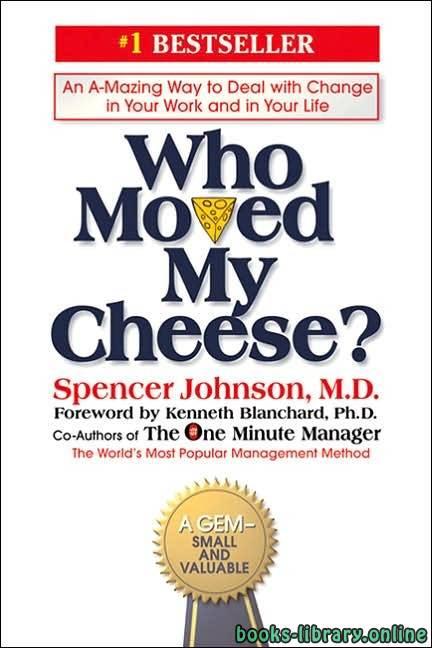 كتاب من الذي حرك قطعة الجبن pdf