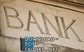 كتاب النقود والبنوك