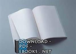 ❞ كتاب التطبيقات المعاصرة لشرط الحرز في السرقة  ❝