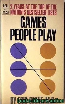 كتاب العاب يلعبها الناس pdf