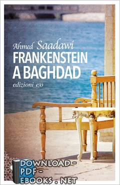 ❞ كتاب Frankenstein a Baghdad ❝  ⏤ أحمد سعداوي