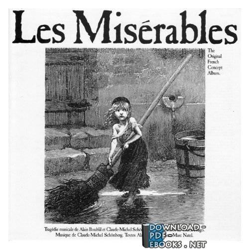 ❞ كتاب les misérables en français ❝  ⏤ فيكتور هوجو