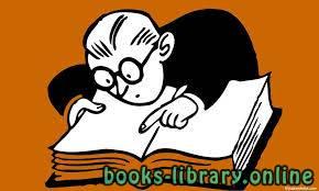 ❞ كتاب تعلم اللغة الإنجليزية  ❝  ⏤ كاتب غير محدد