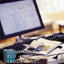 ❞ كتاب محاسبة  مالية   ❝  ⏤ محمد الصادق حسن