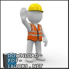 ❞ كتاب السلامة الصناعية  ❝