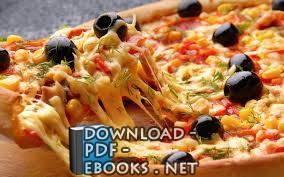 ❞ كتاب  البيتزا ❝