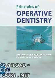 ❞ كتاب Principles of Operative Dentistry ❝  ⏤ مجموعة من العلماء