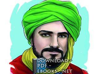 كتب أبو حيان التوحيدي