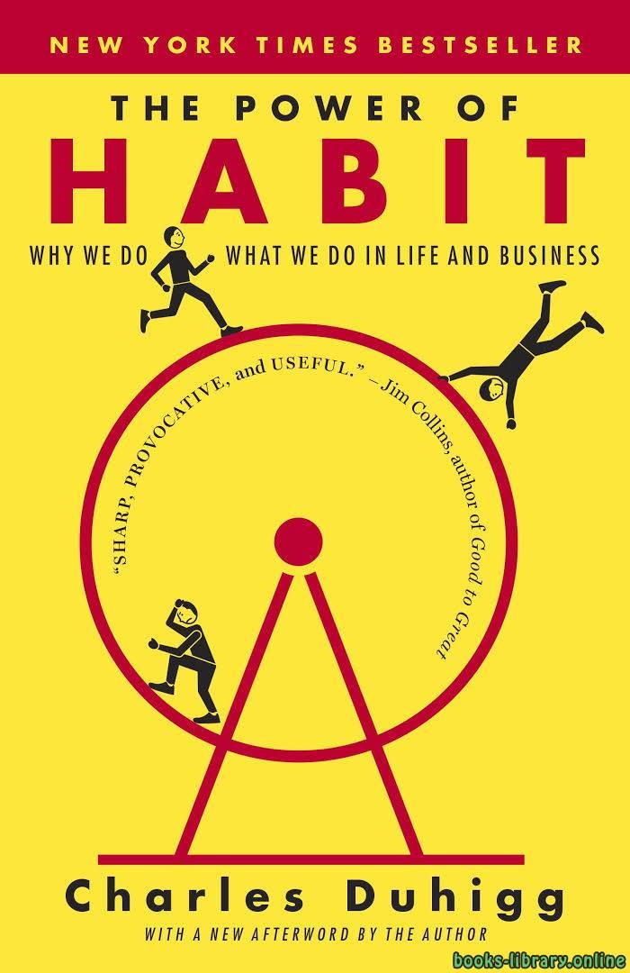❞ كتاب ملخص قوة العادة The Power of Habit ❝  ⏤ تشارلز دويج