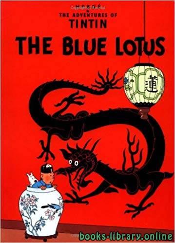 ❞ كتاب The Blue Lotus - Tintin ❝  ⏤ هيرجيه