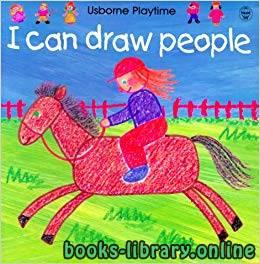 ❞ كتاب رسومات ملونة للناس والاشخاص.               I can draw People ❝