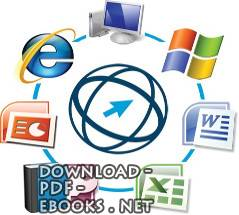 ❞ كتاب ملخص لدورة الرخص الدوليه آنترنت ❝  ⏤ وسام عبد الله