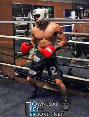 ❞ مذكّرة الدليل الشامل للمبتدئين في الملاكمة ❝
