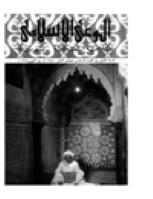 ❞ مجلة مجلة الوعي العدد 6 ❝  ⏤ وزارة الأوقاف والشئون الإسلامية - الكويت