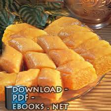 ❞ كتاب سلسلة الطبخ التونسي المعجنات ❝  ⏤ سلسلة الطبخ التونسي