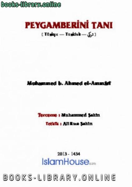 ❞ كتاب Peygamberini Tanı ❝  ⏤ محمد أحمد محمد العماري