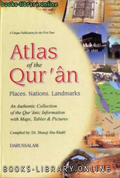 ❞ كتاب Atlas of the Quran ❝  ⏤ Dr Shawqi Abu Khalil