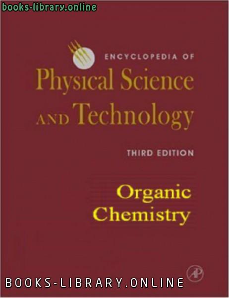 ❞ كتاب Organic Chemistry ❝  ⏤ غير معروف