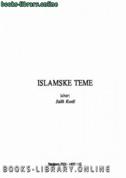 ❞ كتاب Islamske teme ❝  ⏤ صالح الكردي