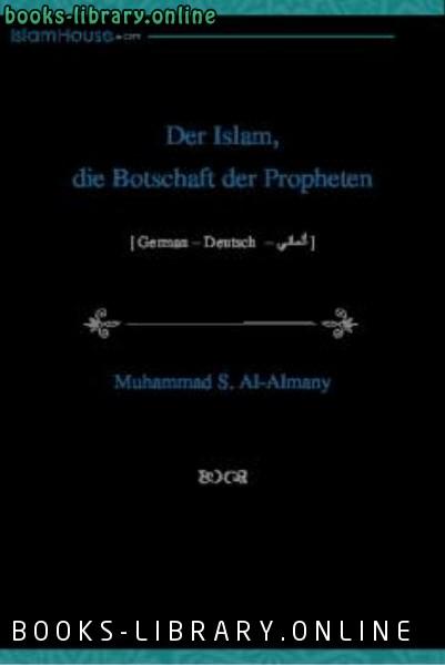 ❞ كتاب Der Islam die Botschaft der Propheten ❝  ⏤ محمد الالمانى