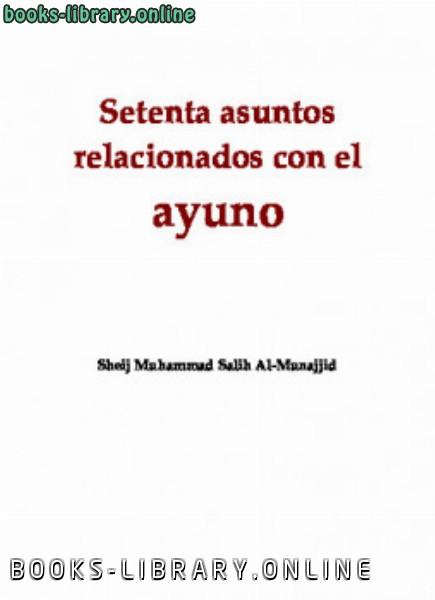 ❞ كتاب Setenta asuntos relacionados con el ayuno ❝  ⏤ محمد صالح المنجد