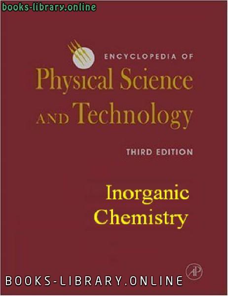 ❞ كتاب (Inorganic Chemistry)Physical Science And Tecnology ❝  ⏤ كاتب غير محدد