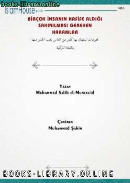 ❞ كتاب İnsanların Ouml nemsemediği Sakınılması Gereken Haramlar ❝  ⏤ محمد صالح المنيسيد
