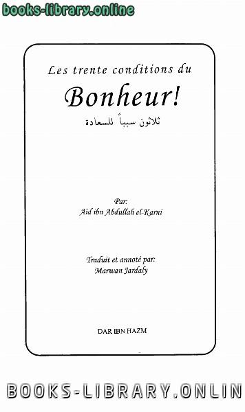 Les trente conditions du Bonheur  ثلاثون سببا للسعادة باللغة الفرنسية