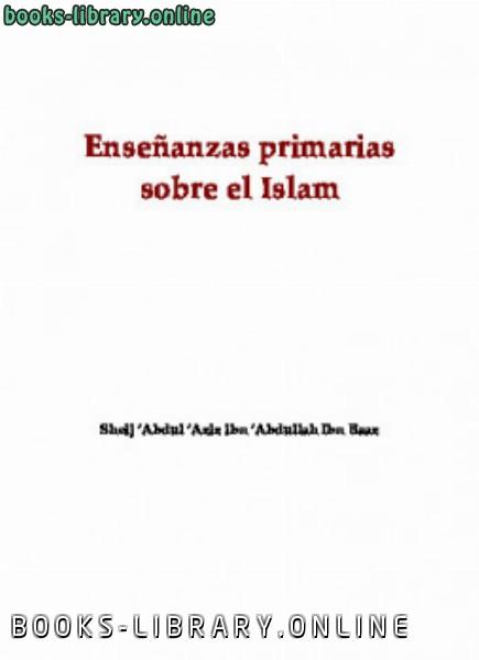 ❞ كتاب Ense ntilde anzas primarias sobre el Islam ❝  ⏤ عبد العزيز بن عبد الله بن باز