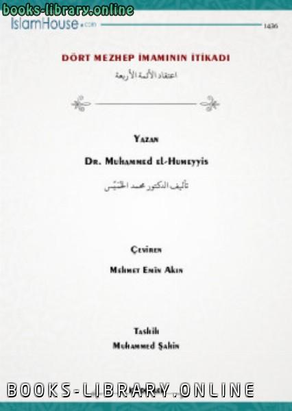 ❞ كتاب D ouml rt mezhep imamının itikadı ❝  ⏤ محمد بن عبد الرحمن الخميس