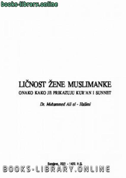 ❞ كتاب Ličnost žene muslimanke ❝  ⏤ محمد علي الهاشمي