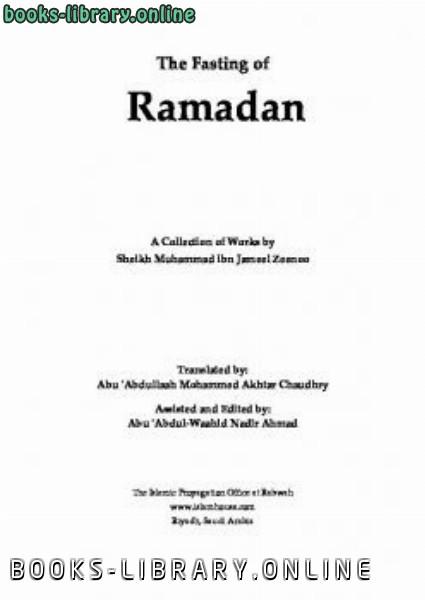 ❞ كتاب The Fasting of Ramadan ❝  ⏤ Muhammad Jameel Zeeno