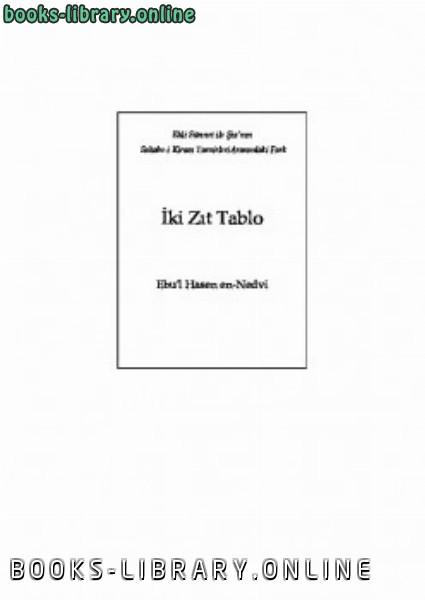 ❞ كتاب Ehl i S uuml nnet ile Şi acirc Arasındaki İki Zıt Tablo ❝  ⏤ ابو حسن الندوى