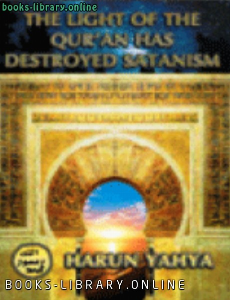 ❞ كتاب THE LIGHT OF THE QUR 039 AN HAS DESTROYED SATANISM ❝  ⏤ Harun Yahya_هارون يحي
