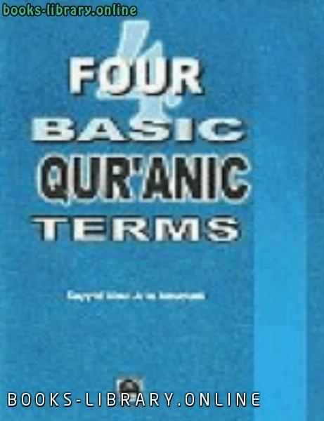 ❞ كتاب Four Basic Quranic Terms ❝  ⏤ Syed Abul A'la Maududi