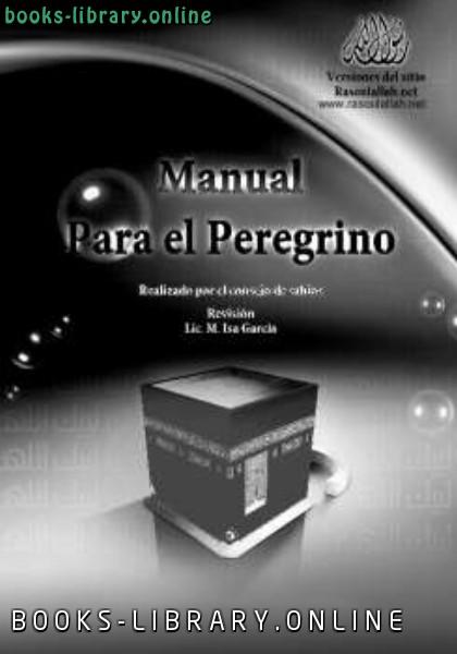 ❞ كتاب Manual para el peregrino ❝  ⏤ مجموعه من الحكماء
