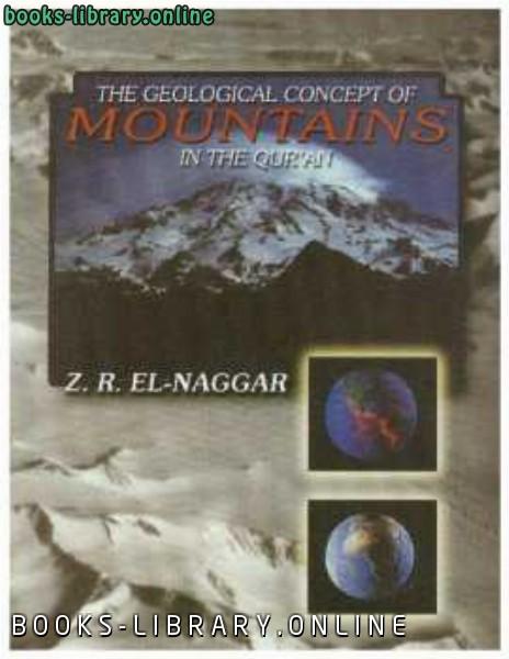 ❞ كتاب The Geological Concept of Mountains in the Quran ❝  ⏤ Zaqlol El Naggar