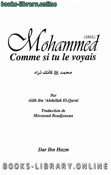 محمد صلى الله عليه وسلم كأنك تراه (باللغة الفرنسية)
