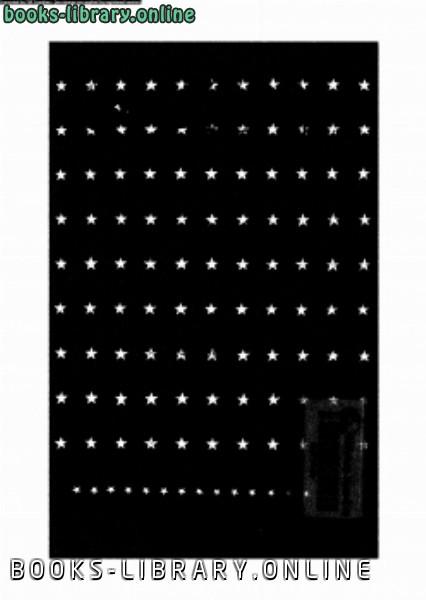 ❞ كتاب الأراضى الجافة ❝  ⏤ د. كنيث والطون