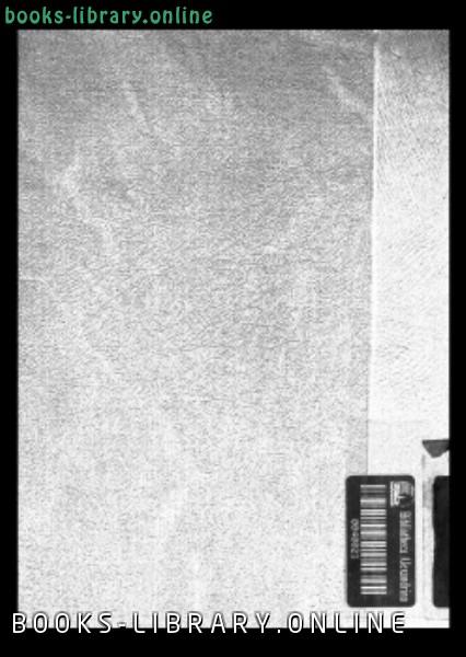 ❞ كتاب جولة فى ربوع استراليا بين مصر وهونولولو ❝  ⏤ محمد ثابت الشاذلي