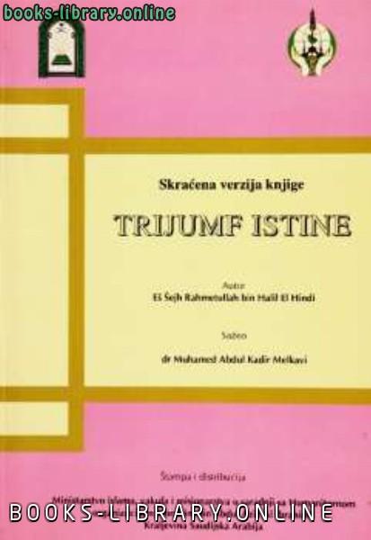 ❞ كتاب Trijumf istine skraćena verzija ❝  ⏤  محمد أحمد محمد عبد القادر ملكاوي