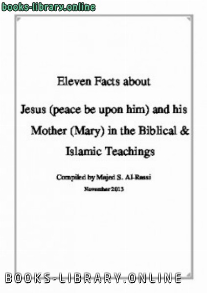 ❞ كتاب Eleven Facts about Jesus peace be upon him and his Mother Mary in the Biblical amp Islamic Teachings ❝  ⏤ Majed S Al Rassi