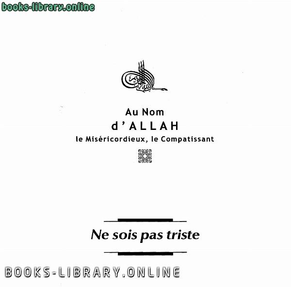 al Qarni Ne Sois Pas Triste لا تحزن باللغة الفرنسية